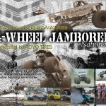 4 Wheel Jamboree Nationals 2007