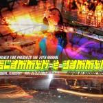 Slammin and Jammin 2007