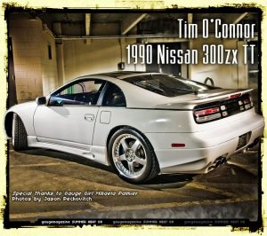 1990-nissan-300zx-tt-tim-oconnor
